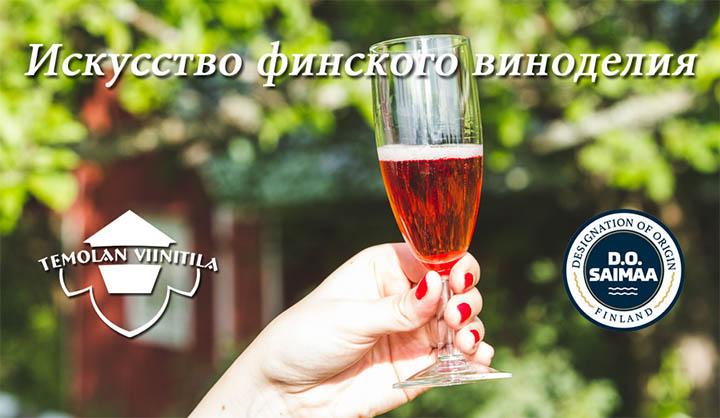 tilaviinien_aatelia_russian